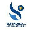 ベストケンコー | Bestkenko